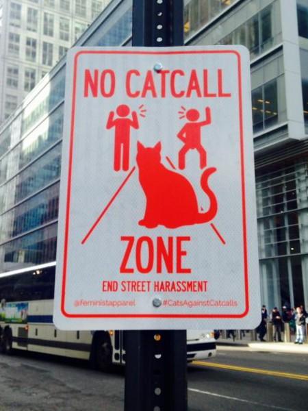 no-catcalls
